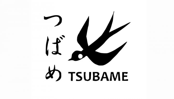 TSUBAME cuisine Franco-Japonaise Thumb Photo No0