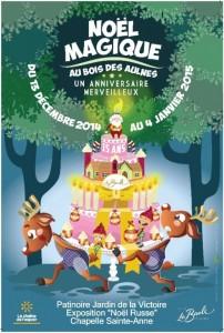 Noël Magique : Patinoire @ La Baule-Escoublac | Pays de la Loire | France