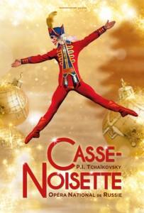 CAsse-Noisette @ Atlantia | La Baule-Escoublac | Pays de la Loire | France
